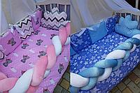 """Набор постельного белья в детскую кроватку/ манеж """"Коса"""" - Бортики / Защита в кроватку."""