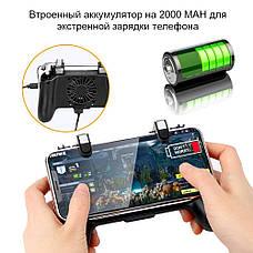 Безпровідний геймпад-тригер для смартфона Union PUBG Mobile F1 Чорний (001), фото 3