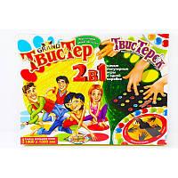 Гра 2 в 1 Danko Toys Твістер + Твистерок Різнобарвний (LKQYABS)