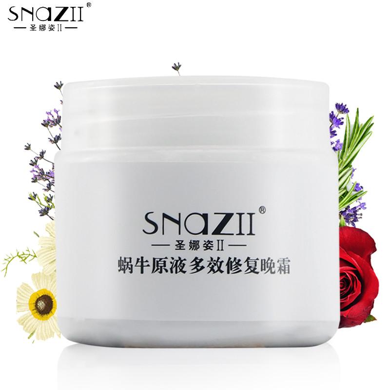 """""""Snazii"""" - омолоджуючий ліфтинг-крем від зморшок для особи(60г)."""