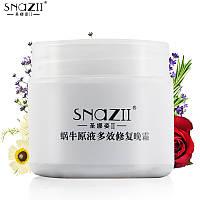 """""""Snazii"""" - омолоджуючий ліфтинг-крем від зморшок для особи(60г)., фото 1"""