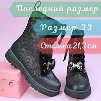 Высокие кожаные ботинки на девочку с бархатными шнурками тм Олтея р.33, фото 1