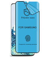 Полімерна 3D плівка Polymer Nano Samsung Galaxy Note 10
