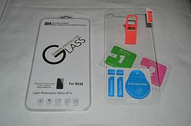 Защитное стекло для Samsung i9150 High Quality