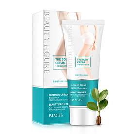 Крем для тела подтягивающий и моделирующий IMAGES Slimming Cream Beauty Figure (60г)