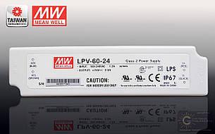 Джерело живлення LPV-60-24: AC/DC, IP67, 60W. 162.5*42.5*32(L*W*H)