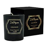 Ароматизированная подарочная свеча Unice Cashmere, 1 шт