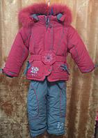 Зимняя куртка и полукомбинезон р.86(2),98(4)