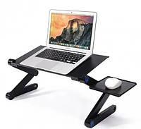 Стол трансформер для ноутбука Laptop Table T8 A2-46 SKL11-276947