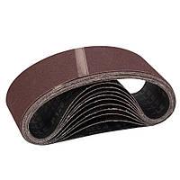 Лента шлифовальная бесконечная 10шт 75×457 зерно 120 SIGMA (9151121)