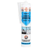 Герметик силиконовый санитарный прозрачный 280мл (310г) ОАЭ ASMACO (2732201)