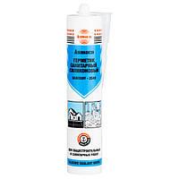Герметик силиконовый санитарный белый 280мл (310г) ОАЭ ASMACO (2732221)