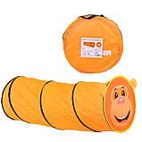 Тоннель - труба для детских палаток или игры Пчелка  HF039, фото 3
