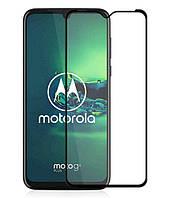 Защитное стекло Motorola Moto G8 Play Full Glue 5D (Mocolo 0.33 mm)
