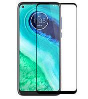 Защитное стекло Motorola Moto G Stylus Full Glue 5D (Mocolo 0.33 mm)