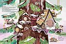 Різдво у Великому дереві, фото 3
