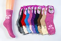 Носки женские махровые х/б Корона НЖЗ-0173, фото 1