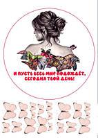 Вафельная картинка Девушка с бабочками №2