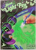 Набор рисования светом