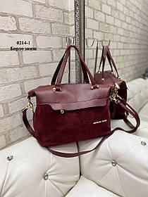 Женская замшевая сумка из натуральной замши и кожзама