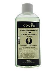 Восстанавливающий гель после бритья против вросших волос, Cocos 100 мл (6598426)