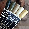 Гель-лак Antonio Damatti (9 мл) разные цвета, оптом, фото 3