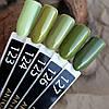 Гель-лак Antonio Damatti (9 мл) разные цвета, оптом, фото 9