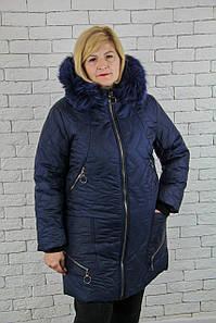 Женская куртка пальто пуховик синего цвета зимнее удлиненное
