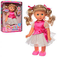 Куклы для девочек. Детская кукла.Развивающие куклы. Ляльки. Игрушки для девочек.Интерактивная кукла.