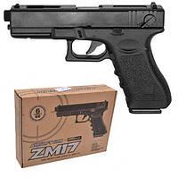 Пистолет метал. Пистолет на пульках, игрушечное оружие, Игрушка для детей, Детский игрушечный пневматический