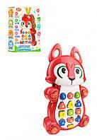 Интерактивный детский телефон . Игрушечный телефон. Игрушки для детей.