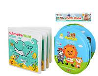 Игрушки для купания. Книжка для купания. Детские игрушки в ванную. Игрушки для малышей.