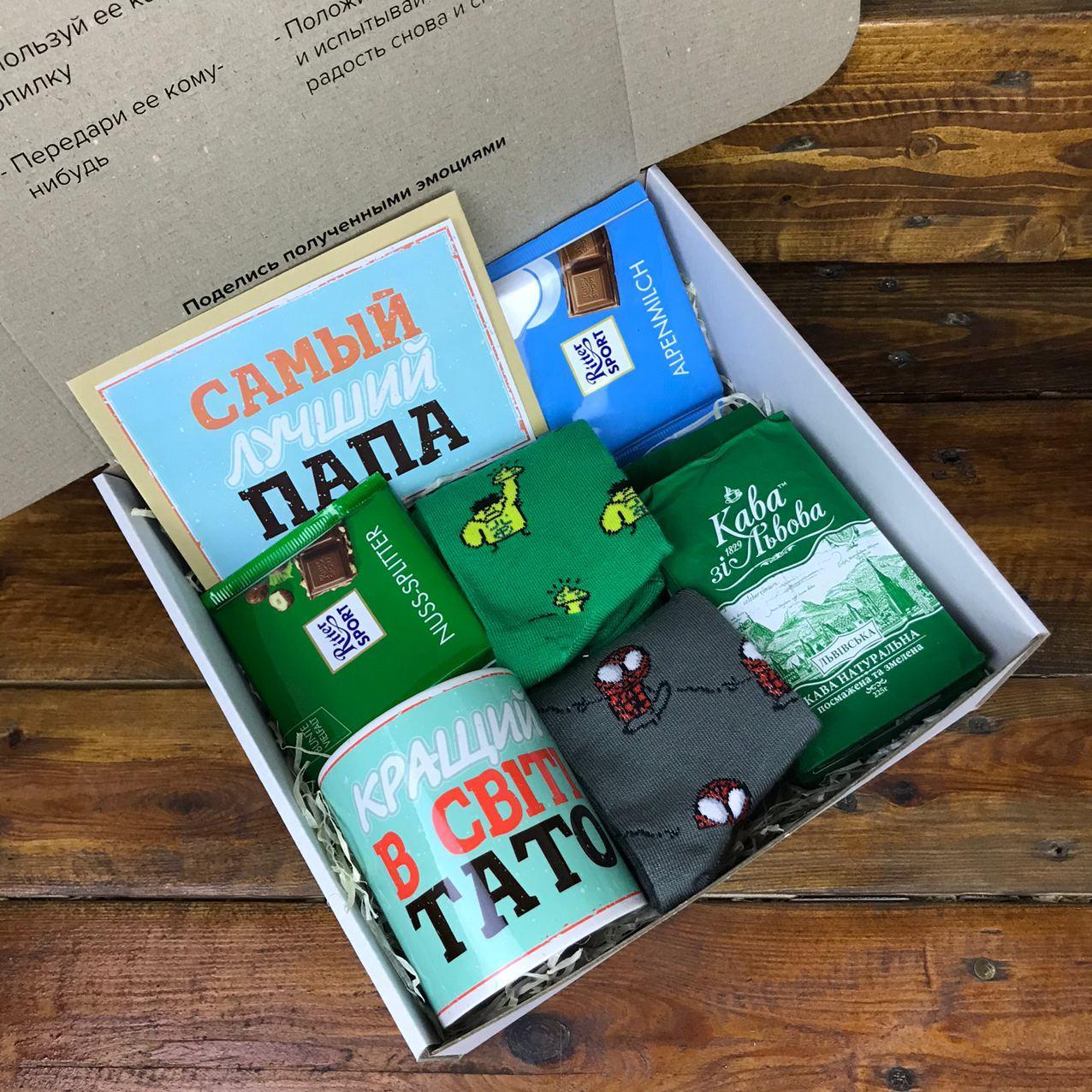 Подарунковий Набір City-A Box Бокс для Чоловіка Папи з 7 од №2591