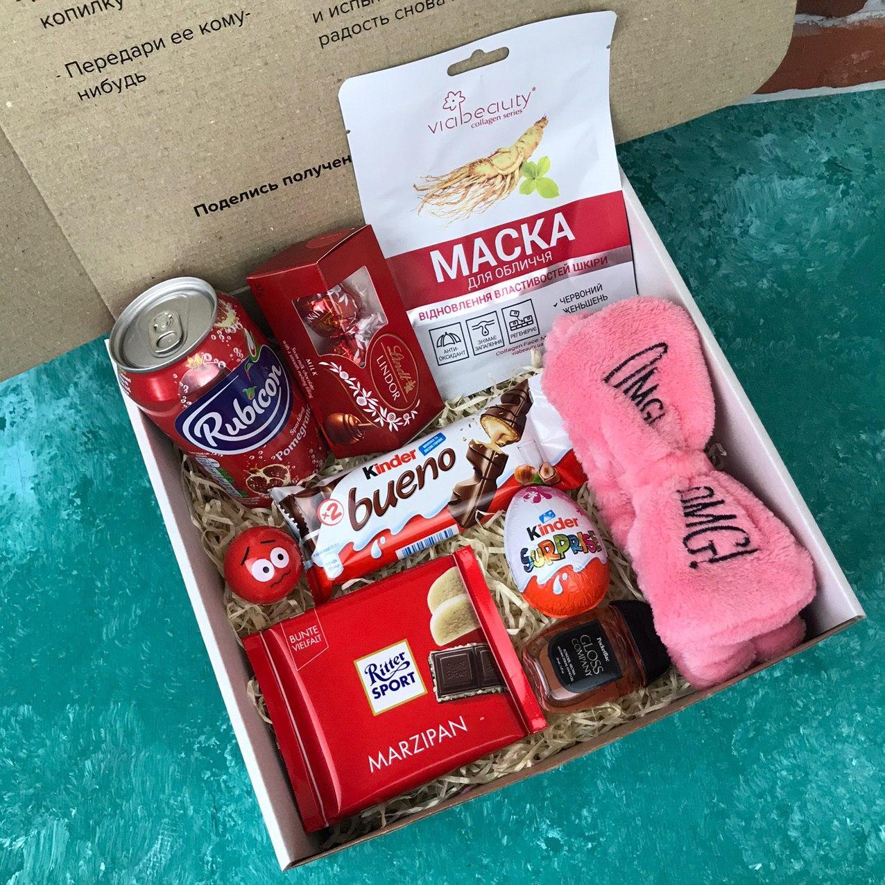 Подарочный Набор City-A Box Бокс для Женщины Сладкий Sweet Бьюти Beauty Box из 9 ед №2863