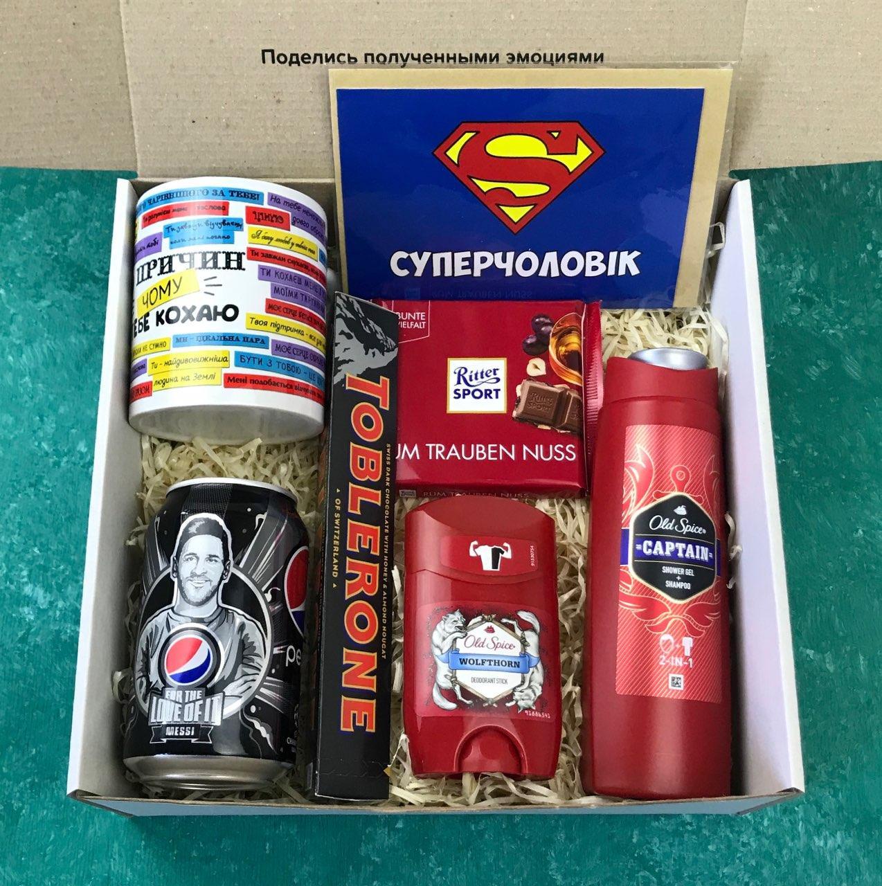 Подарочный Набор City-A Box Бокс для Мужчины Мужа из 7 ед №2865