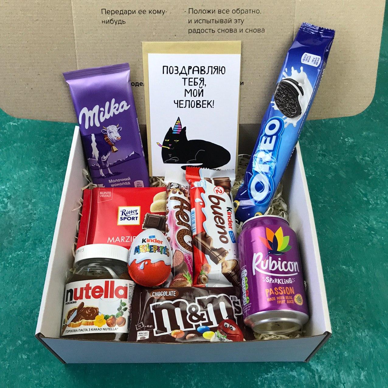 Подарочный Набор City-A Box Бокс для Женщины Мужчины Сладкий Sweet Box из 10 ед №2884
