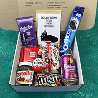 Подарочный Набор City-A Box Бокс для Женщины Мужчины Сладкий Sweet Box из 10 ед №2884, фото 1