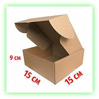 Коробка самосборная подарочная крафт 150х150х90, картонная упаковка для подарков текстиля