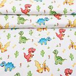 """Лоскут поплина """"Разноцветные динозаврики"""" (№2905), размер 24*120 см, фото 2"""