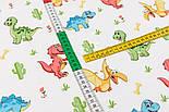 """Лоскут поплина """"Разноцветные динозаврики"""" (№2905), размер 24*120 см, фото 3"""