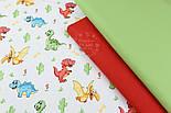 """Лоскут поплина """"Разноцветные динозаврики"""" (№2905), размер 24*120 см, фото 6"""