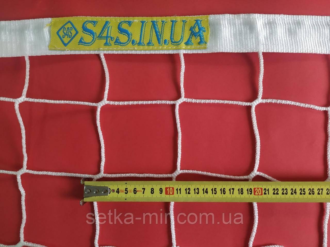 Волейбольная сетка безузловая «ЕВРО» с паракордом, белая, сеткамдля волейбола, для зала, профессионаьная.