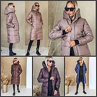 Замеры! Р. 42-46 Куртка однотонная теплая. Пуховик женский. Пальто женское теплое. зимнее