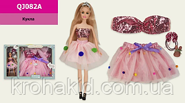 Кукла QJ082, QJ082А Эмили,29 см, шарнирная, юбка и топ для ребенка, в коробке