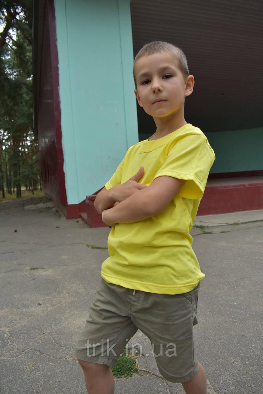 Детская футболка для мальчика желтая лимонная бейка широкая