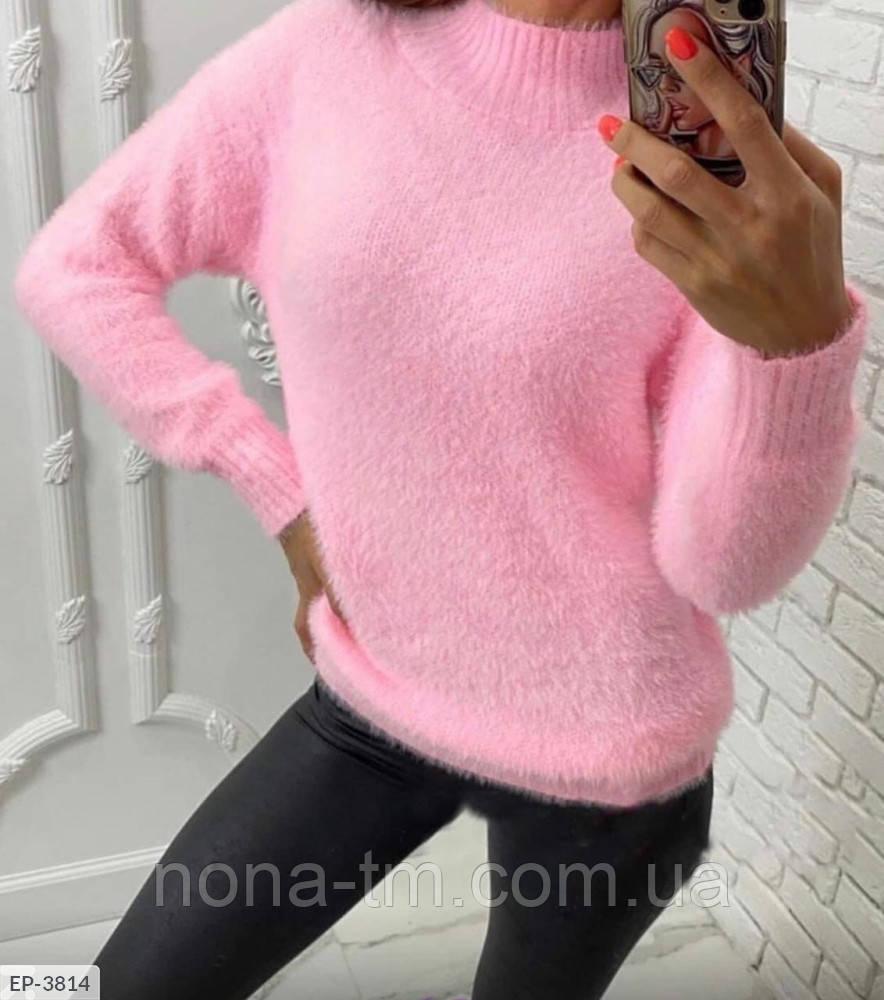 Женский свитер травка из ангоры Оверсайз