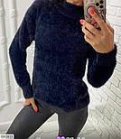 Женский свитер травка из ангоры Оверсайз, фото 2