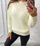 Женский свитер травка из ангоры Оверсайз, фото 4