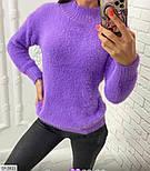 Женский свитер травка из ангоры Оверсайз, фото 6