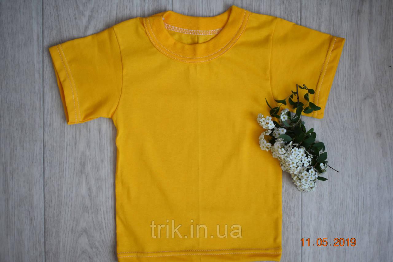 Детские желтые футболки для девочек бейка широкая
